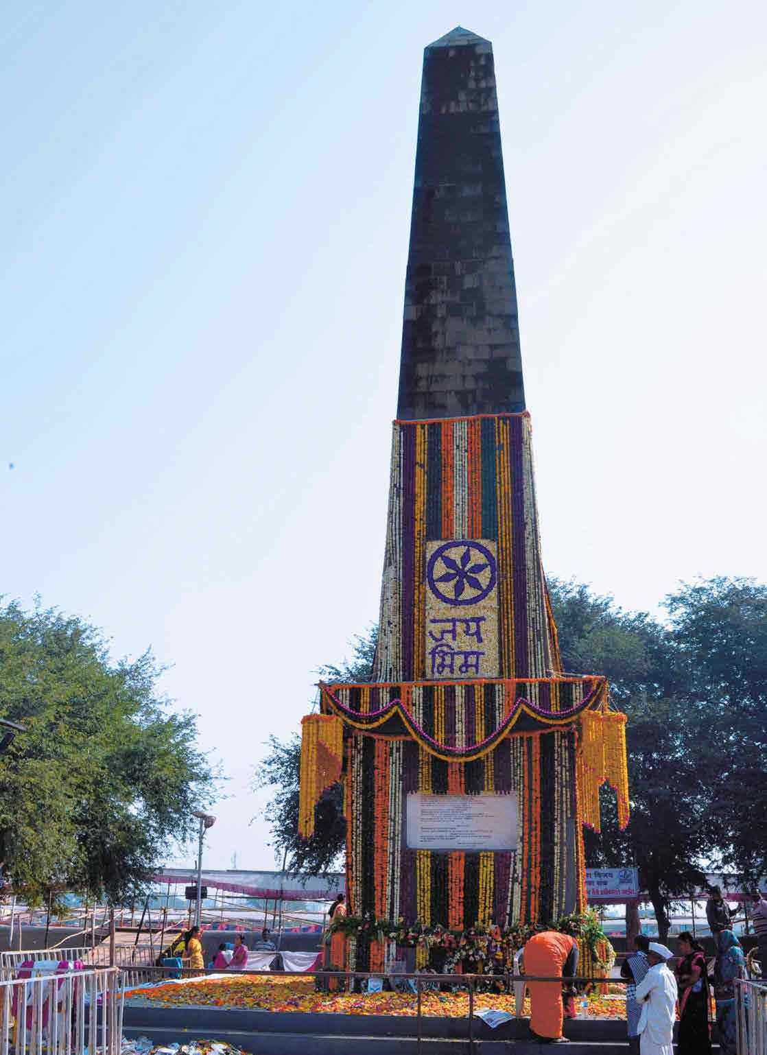 bhima koregaon new