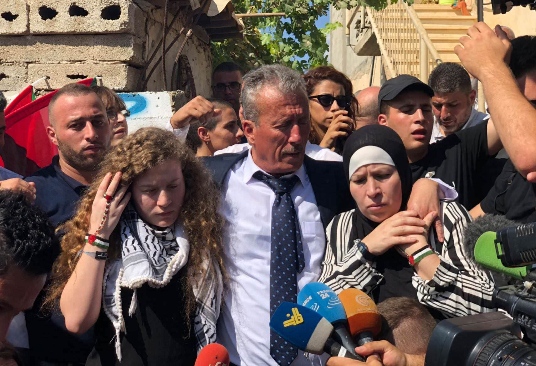 Ahed Tamimi: BRAVE Beautiful & BOLD